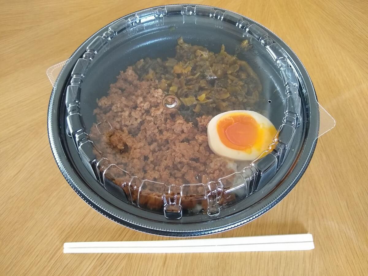 麺場寺井辛子高菜と豚そぼろ丼