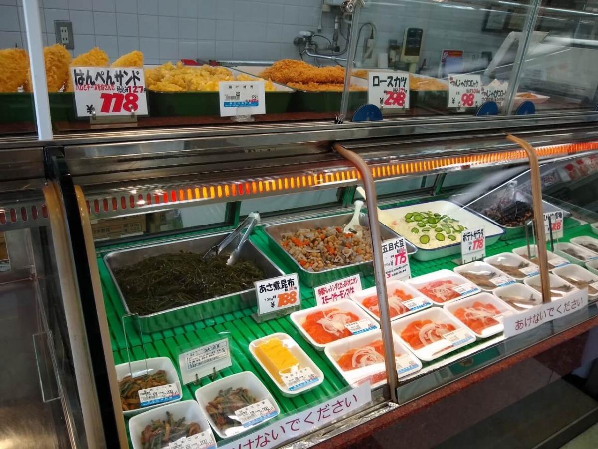 海野屋のお惣菜