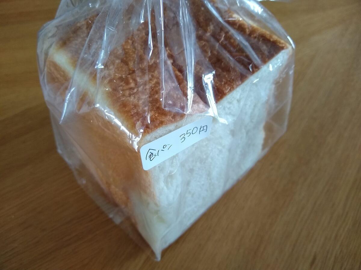 dipの食パン