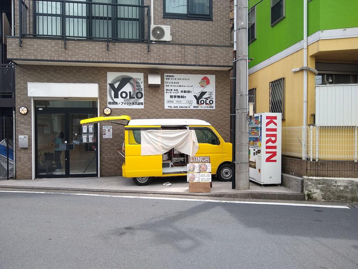 dipキッチンカー(綱島)