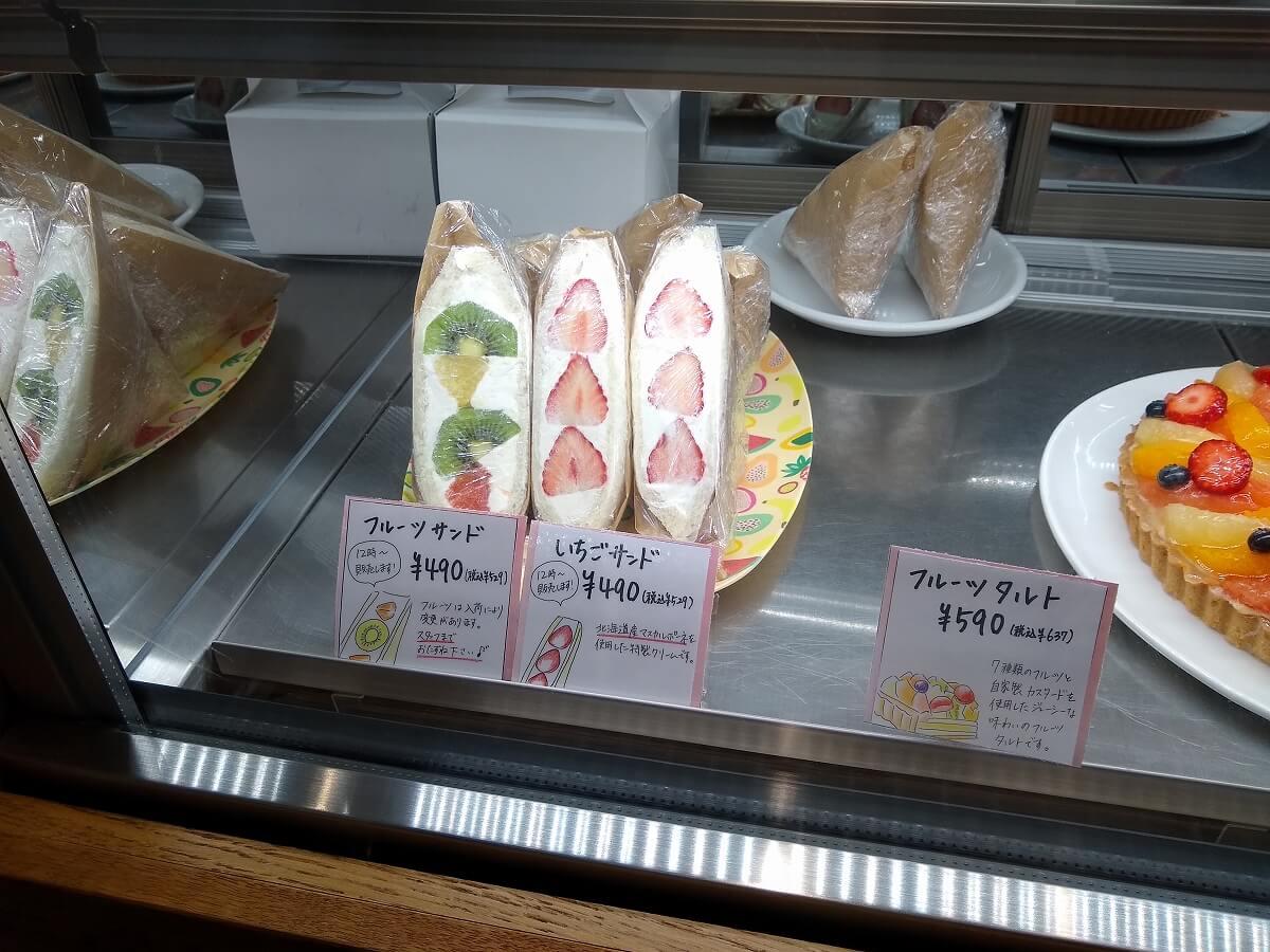 イーツホールのフルーツサンド値段