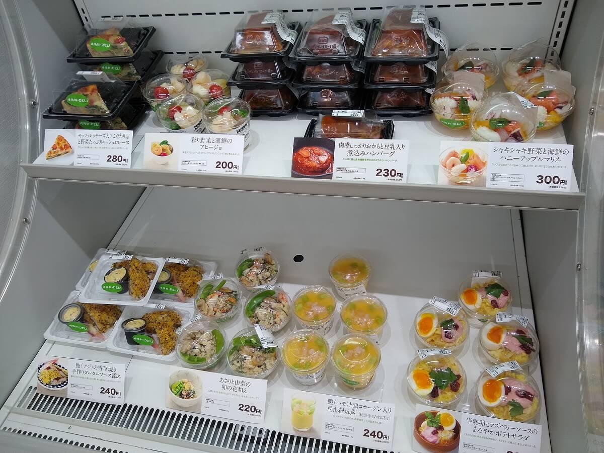 崎陽軒綱島店お惣菜