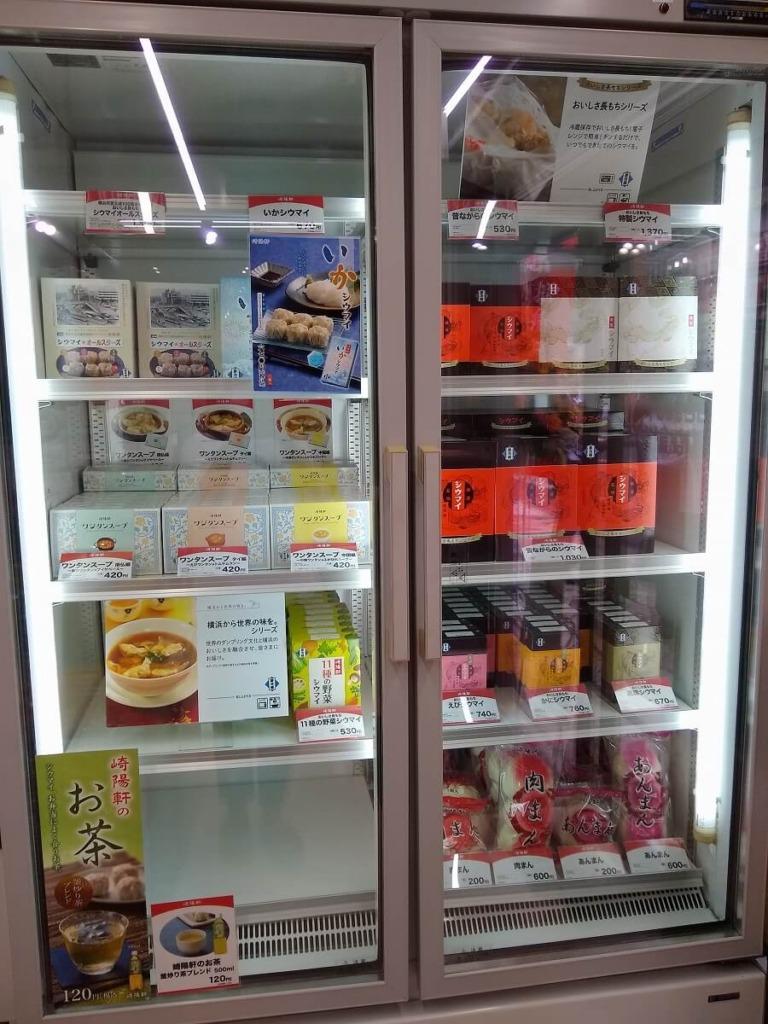 崎陽軒綱島店冷蔵品