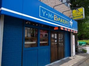 Y.M.Bakery|駒岡にパン屋さんオープン!カフェ併設の可愛いお店はモチモチなパンが美味