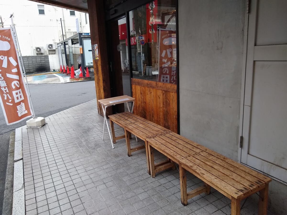 パンの田島綱島店