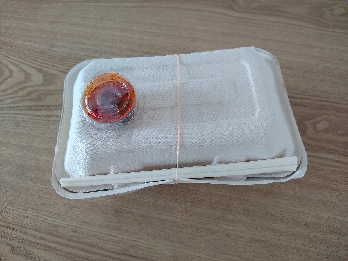 サラダチキンのお弁当 サラダ.鶏com