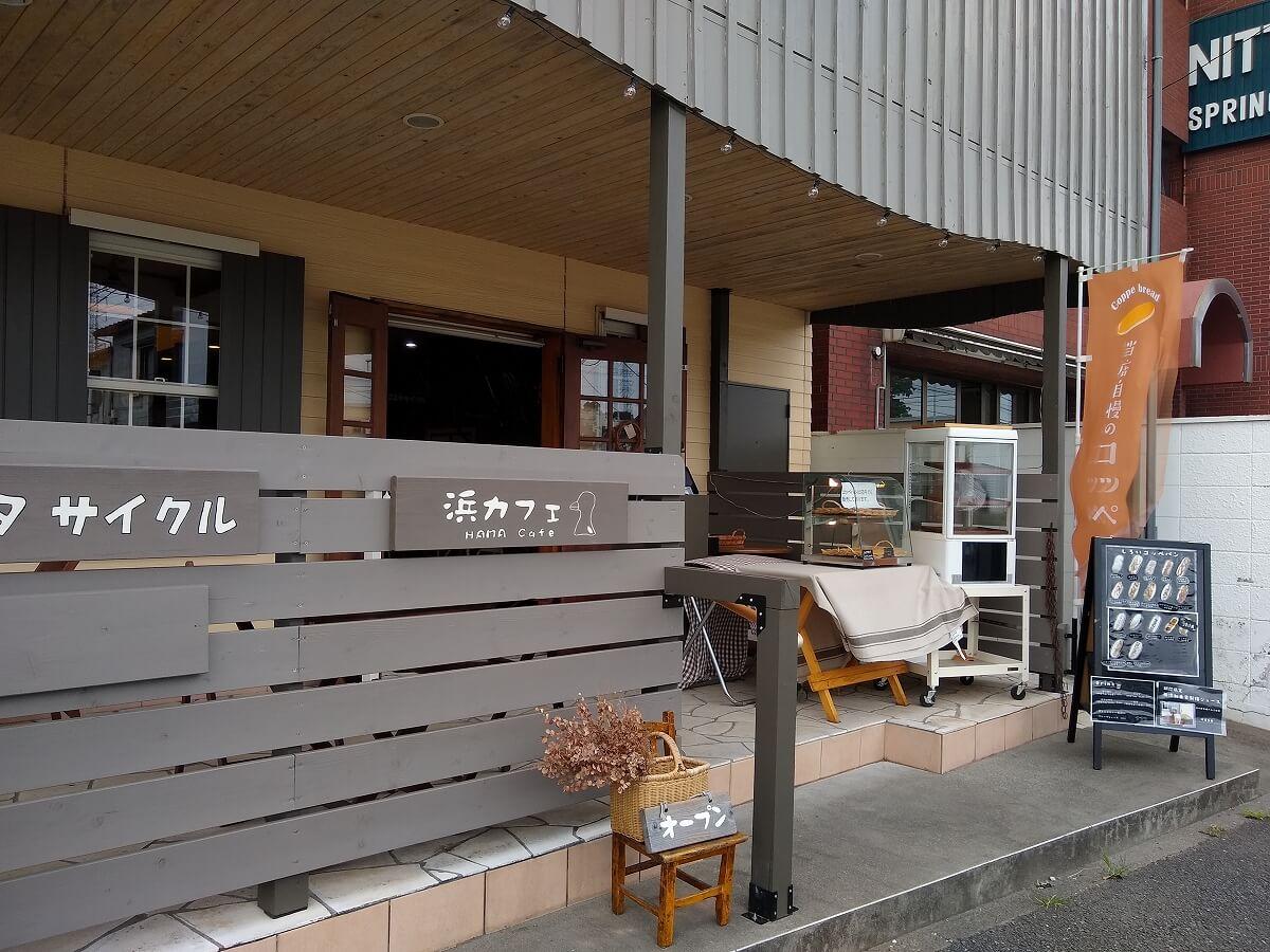 浜カフェ駒岡