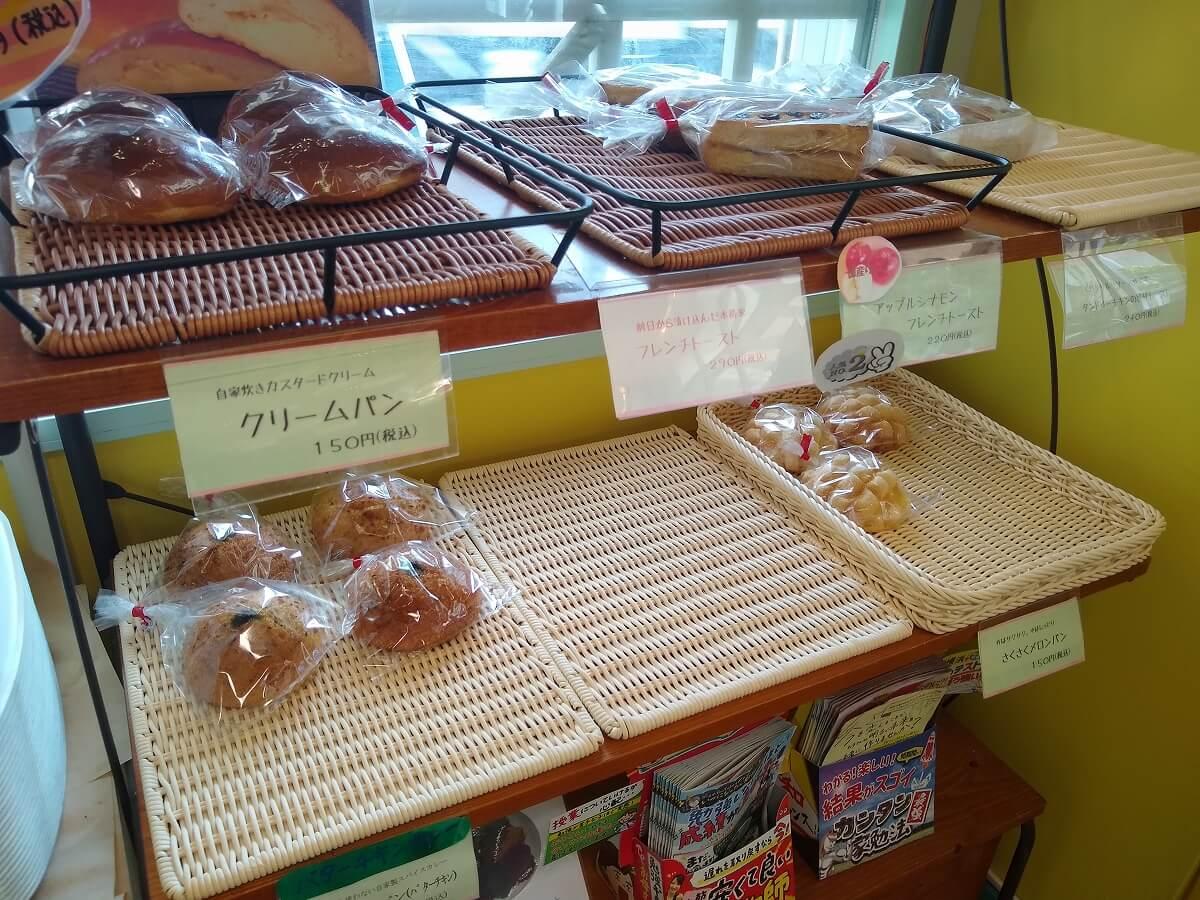 菊名マリセルのパン