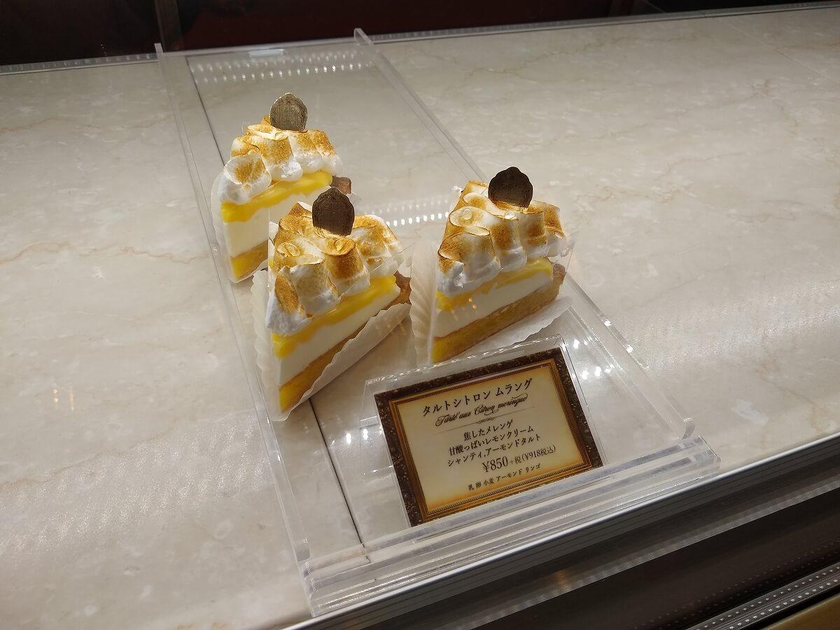 ラトリエドゥアンティークのケーキ
