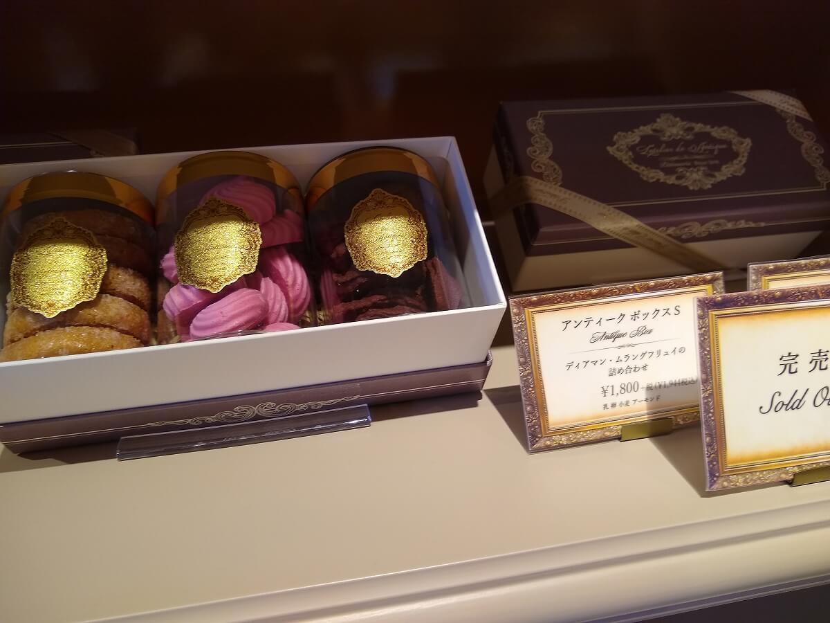 パティスリーラトリエドゥアンティーク焼き菓子