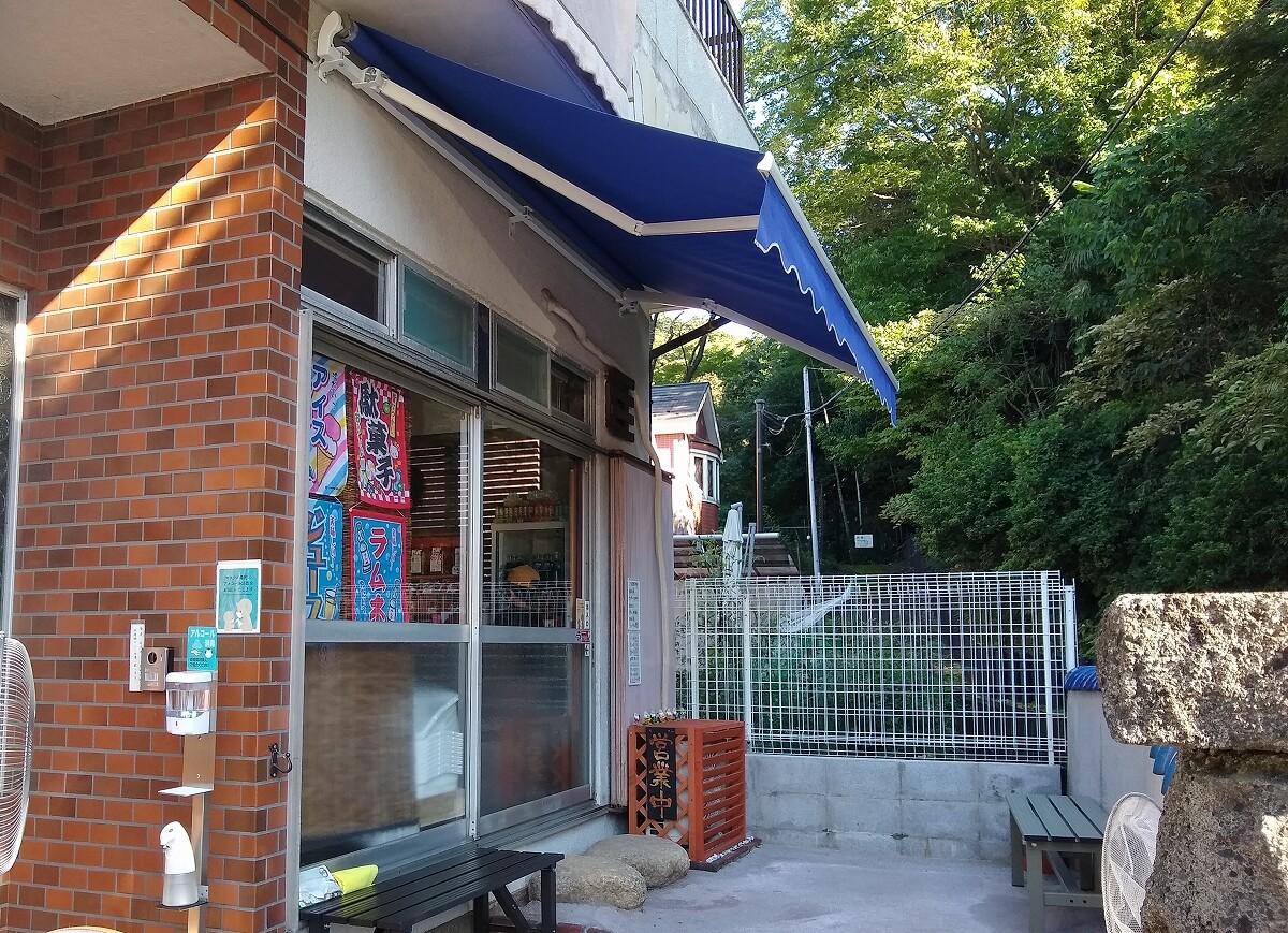 獅子ヶ谷の駄菓子屋さんらいおん商店