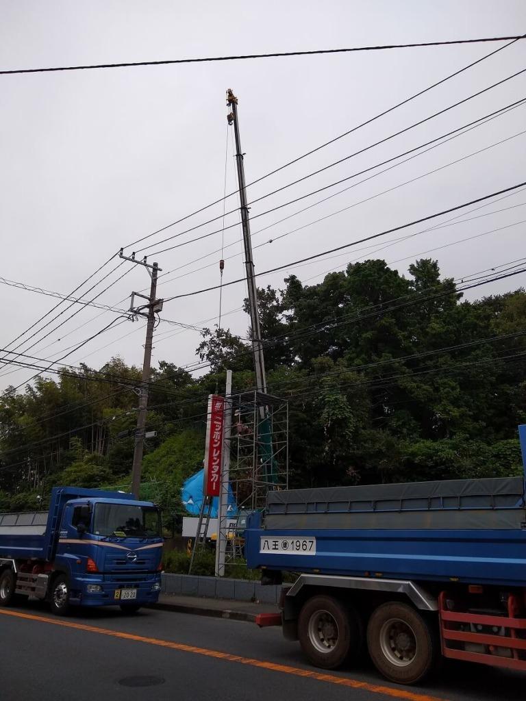 新綱島駅前再開発ニッポンレンタカー