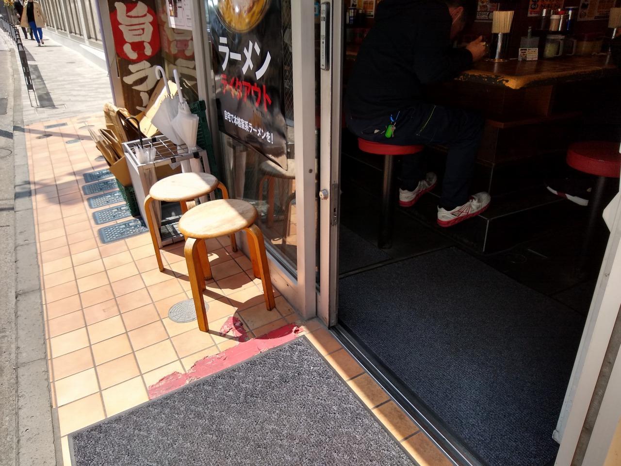 家系ラーメン綱島商店